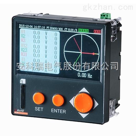 高海拔多功能仪表电能表