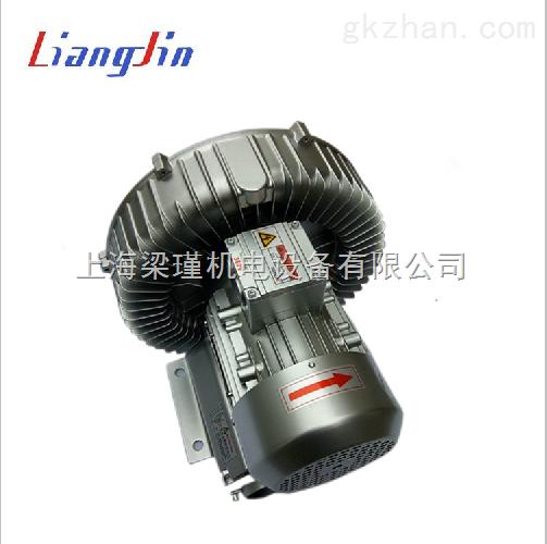 旋涡气泵报价-高压漩涡气泵