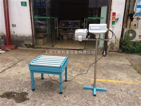 100公斤流水线打印票据滚筒秤批发价/50公斤滚筒秤可定制尺寸厂家电话