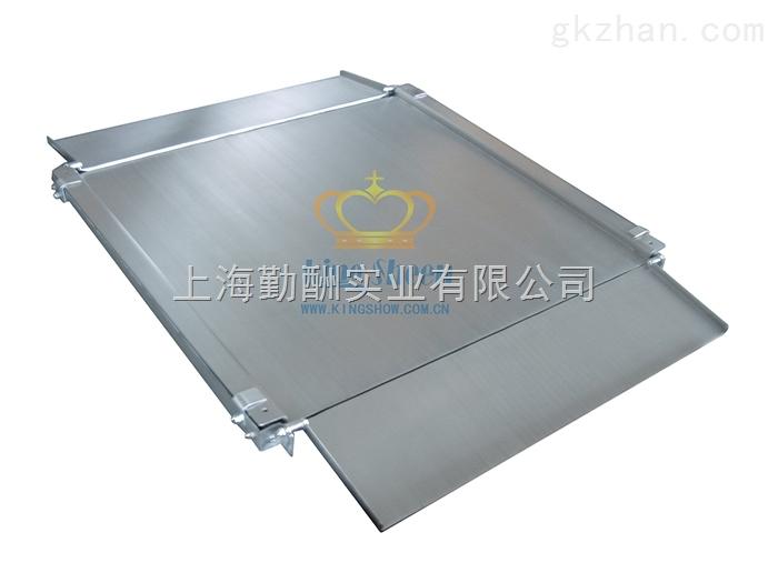 双层不锈钢电子平台秤