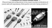 广濑连接器GT5系列汽车插头GT5-1P-DS(70)