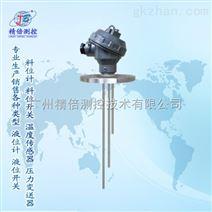 广东电极式水位传感器厂家
