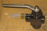 X14H型压力表三通旋塞阀