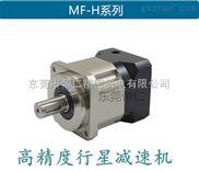 东莞VGM精密汇川伺服电机MF40HL1-10-M-K-8-30