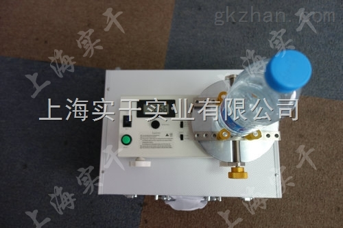 測開合扭矩的瓶蓋扭力測試儀
