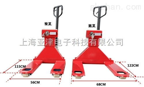 YCS系列电子叉车秤发电厂物品测量防水电子叉车秤