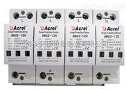 ARU2-120/385/3P-浪涌保护器