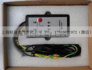 6KV环网柜核相仪 10KV 35KV