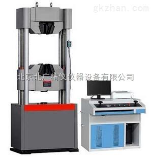 高强度液压万能试验机生产厂家