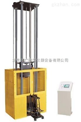 温度转换式落锤冲击试验机