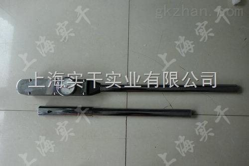 1000N.m指针式力矩扳手建筑专用