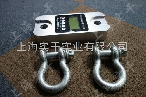 遥控测力计-遥控电子测力计-带遥控器的电子测力计厂家