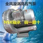 吸尘器专用风机,YX-71D-2旋涡高压风机