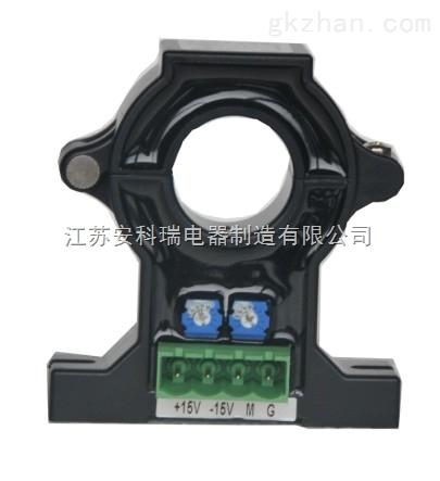AHKC-EKA可拆卸霍尔电流传感器