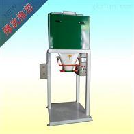 ZH-DCS-25粮食定量包装机
