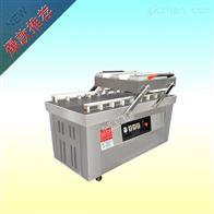 ZH-ZKJ-600/2猪蹄双室真空包装机