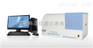 KDHR-8-厂家供应微机灰熔点测定仪