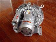 侧流式高压漩涡气泵