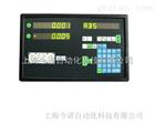 光栅尺数显表 JNPME-D/T/EDM 上海今诺 质优价平