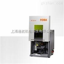 原包装FOBA激光打标机