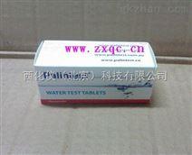 百灵达试剂-镍光度计试剂(50F) 型号:Palintest PM284库号:M180556