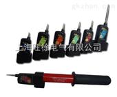 SG系列交流验电器