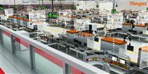 IMS智能制造系统工业4.0的先行者智能制造系统的领航者