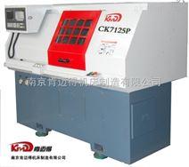 CK7125P斜导轨高速精密数控车床