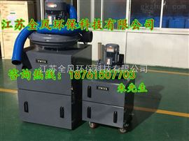 YX-100L磨床铝屑集尘器