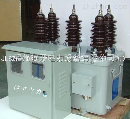 产品结构JLSZW-10kv三相三线高压计量箱