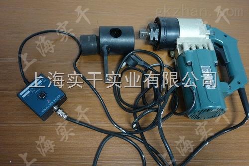 电动扭矩扳手650Nm