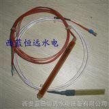 大修机组下导瓦温度传感器WZP铂热电阻(恒远)