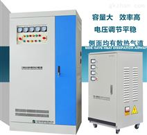 TNS-100kva三相交流稳压器