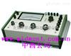 中西(LQS)双臂电桥校验标准器型号:SD21/ZY4库号:M402102