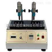 印字耐磨试验机 SDR-9600