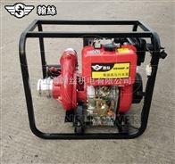 HS40DPE-W4寸柴油污水泵厂家直销报价