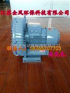 YX-41D-21.1KW单段漩涡高压鼓风机