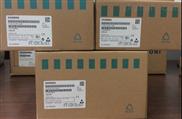 西门子直流调速装置6RA7018-6DS22-0