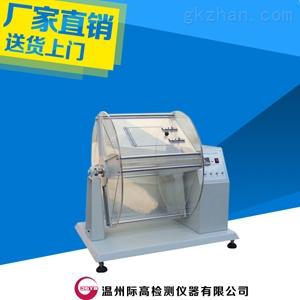 织物钻绒性能测试仪