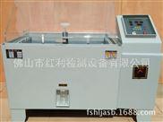 盐雾机全自动智能盐雾试验箱HL-90型