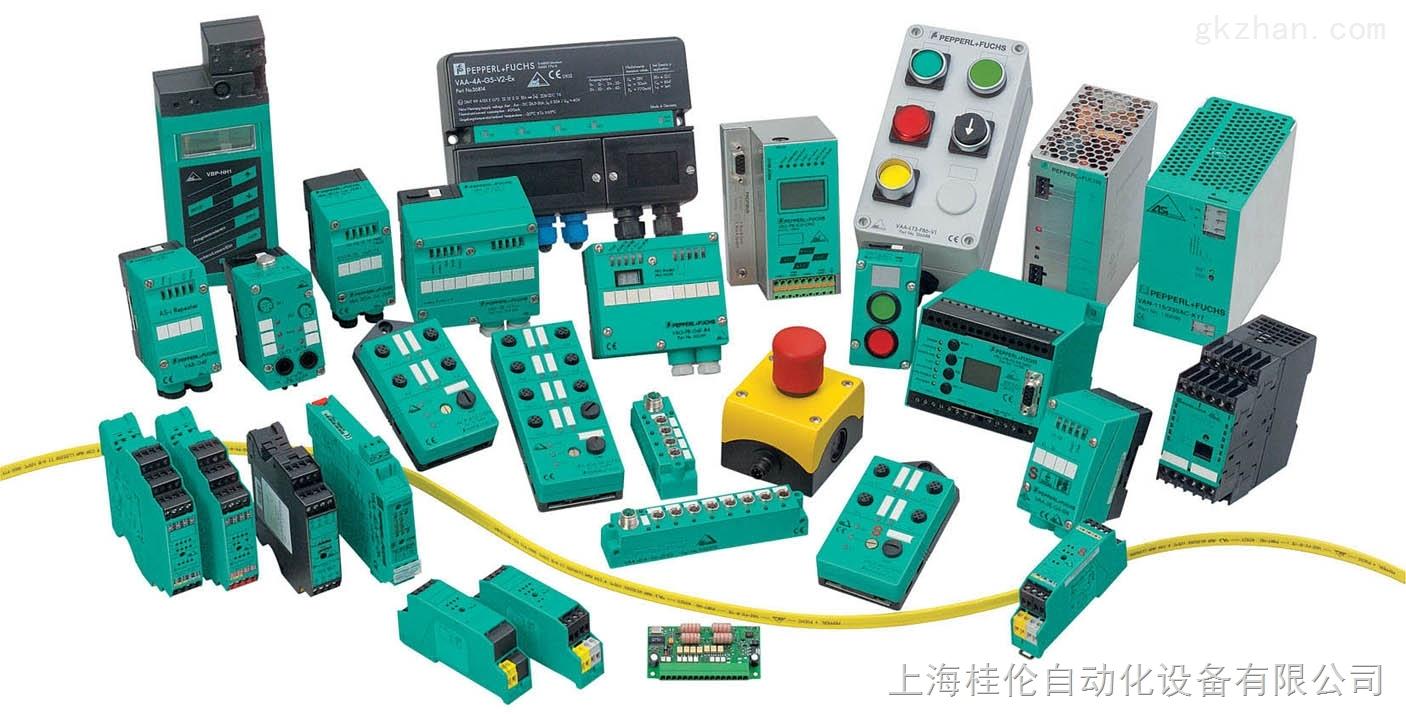 倍加福p+f编码器传感器安全栅电源开关上海桂伦