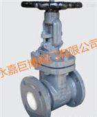 Z941C-25电动陶瓷闸阀