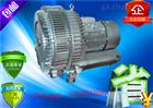 高压漩涡真空气泵,漩涡气泵新报价
