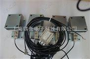 上海称重控制模块