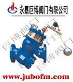 YQ98005过滤活塞式电动浮球阀