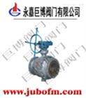 Q47F 型 150(Lb)~1500(Lb) 固定球阀