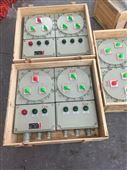 BXM(D)51-12/K防爆照明(动力)配电箱
