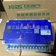 供应4路继电器模块SA/S4.16.5S图片