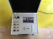 100A变压器直流电阻测试仪厂家