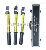 GD-35型35KV交流验电器 验电笔